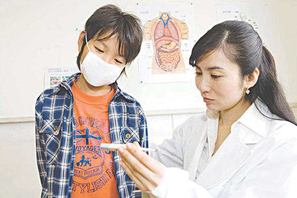 Kết quả hình ảnh cho cúm